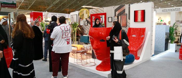 Decofair 2020 Saudi Arabia S Exclusive International Design Trade Show