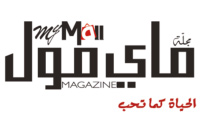 My Mall Magazine
